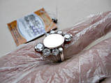 Серебряное кольцо с золотыми вставками 4.69 г. 17 р. СЕРЕБРО 875* + ЗОЛОТО 585*, фото 6