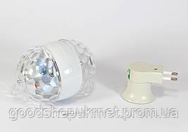 Диско лампа Ball RHD-50