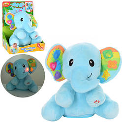 Животное 0695-NL (6 слон(плюш),24см,муз,зв,свет,двиг.головой,на бат-ке,в кор-ке,25-30-15см