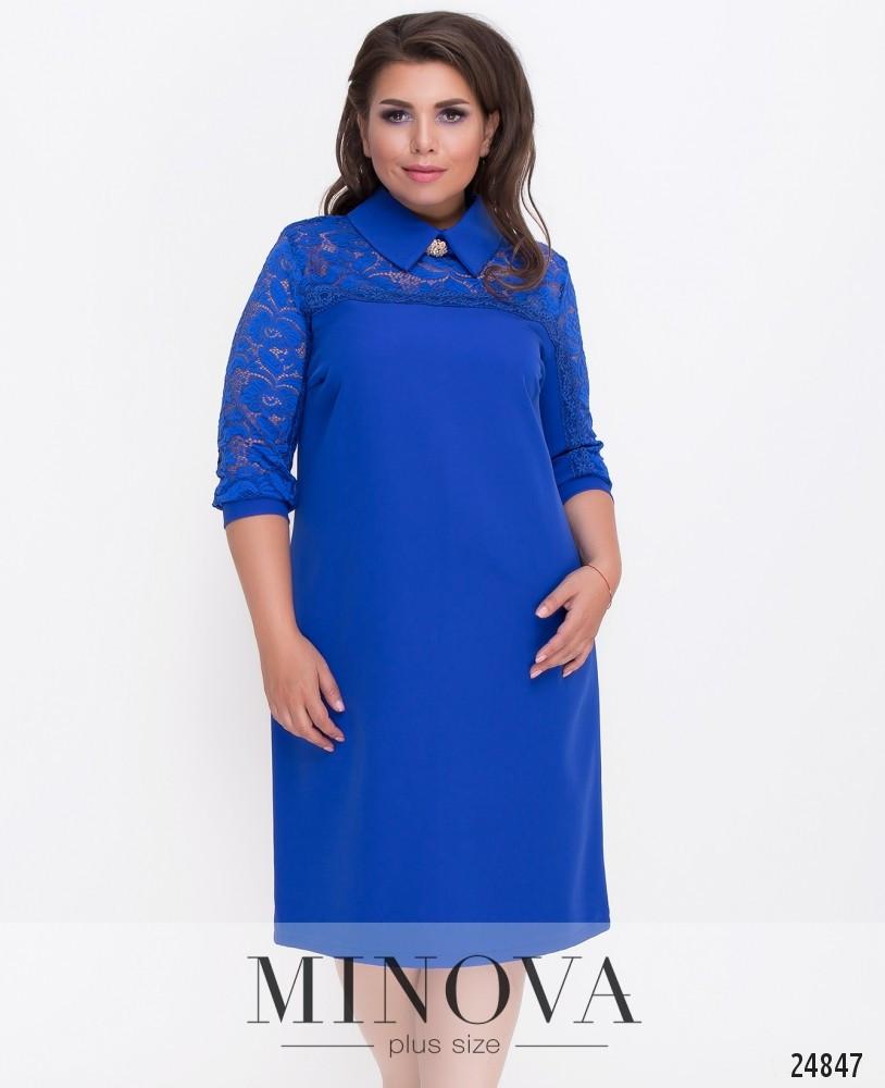 Роскошное женское платье с гипюром 50-62рр.