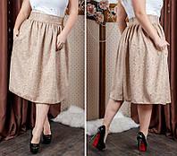 Замечательная юбка гипюр на атласе,  батал