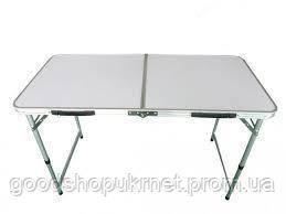 Раскладной столик Folding Table