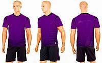 Футбольная форма подростковая Brill 04-V (PL, р-р (24-30) 120-150см, фиолетовый, шорты черные)