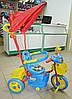 Трехколесный велосипед Принцеса