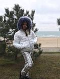 Детский зимний теплый костюм куртка+брюки плащевка синтепон 250 подкладка мех рост:116,122,128, фото 2