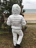 Детский зимний теплый костюм куртка+брюки плащевка синтепон 250 подкладка мех рост:116,122,128, фото 7