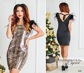 Платье вечернее без рукавов пайтека плечи-перья 42-44,46-48
