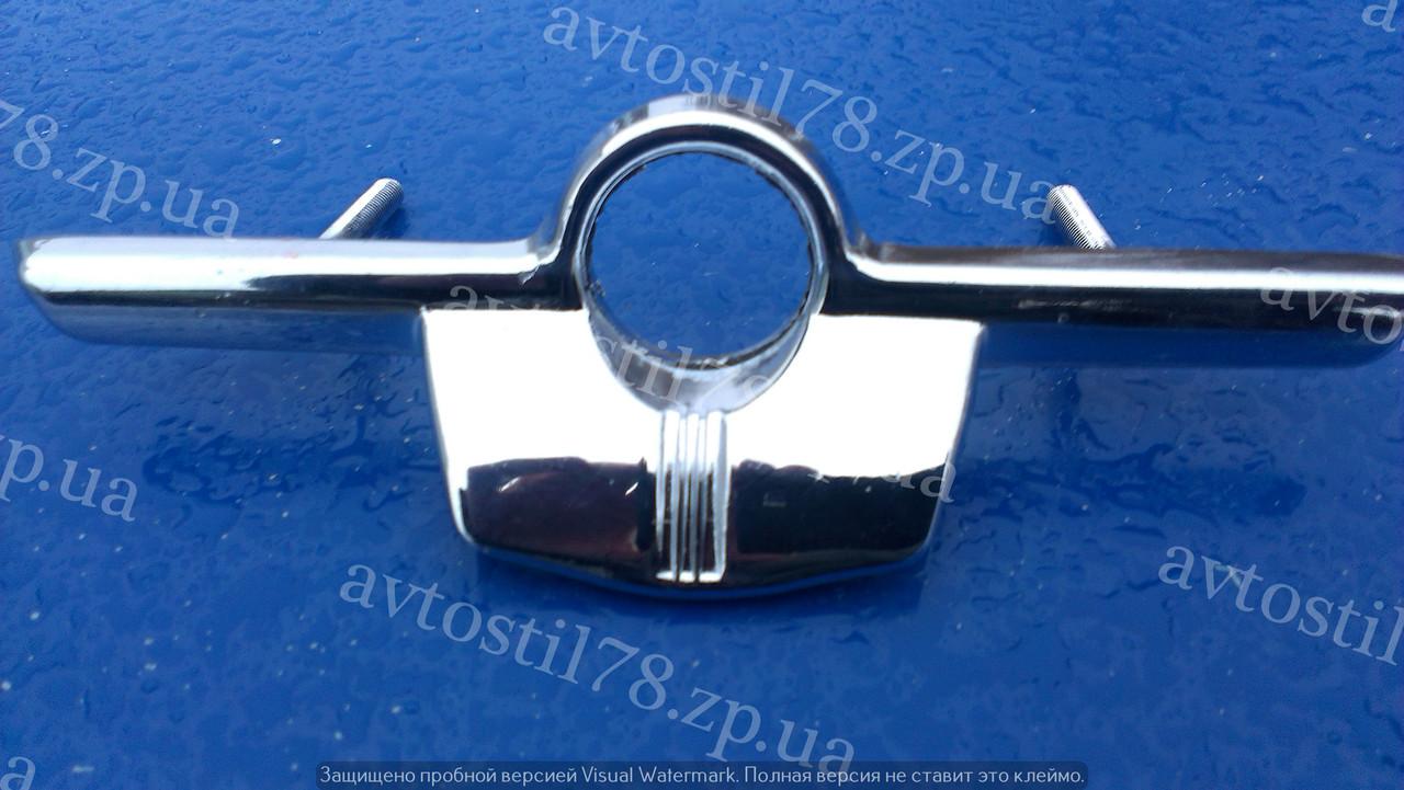 Ручка багажника 2102, 2121 (ласточка хромированная) Самара