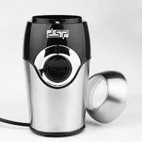 Кофемолка DSP KA-3001,лучший помощник для твоего дома!