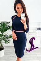 Платье женское САФ 265, фото 1