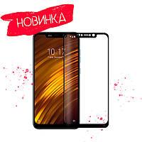Защитное стекло Xiaomi Pocophone F1 Full glue 2.5D