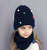 Зимняя шапка для девочки с помпонами Шарики, синий (ОГ 52-56)