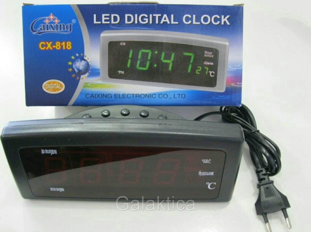 Часы электронные СХ-818