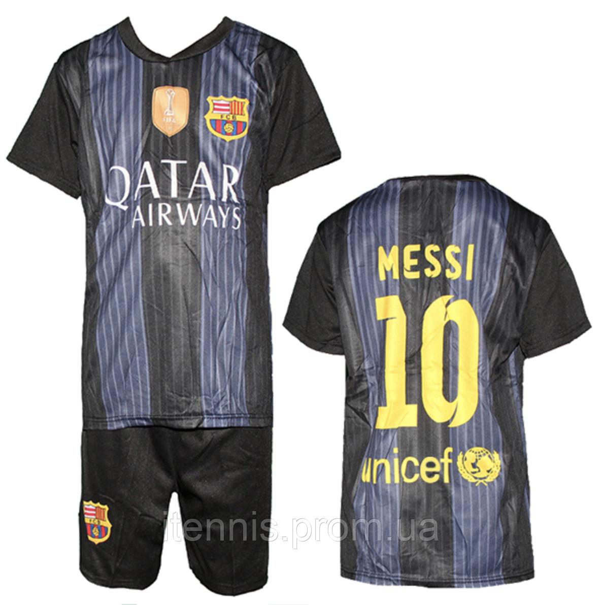 Форма футбольная детская Barcelona MESSI (6-11 лет.) МС7