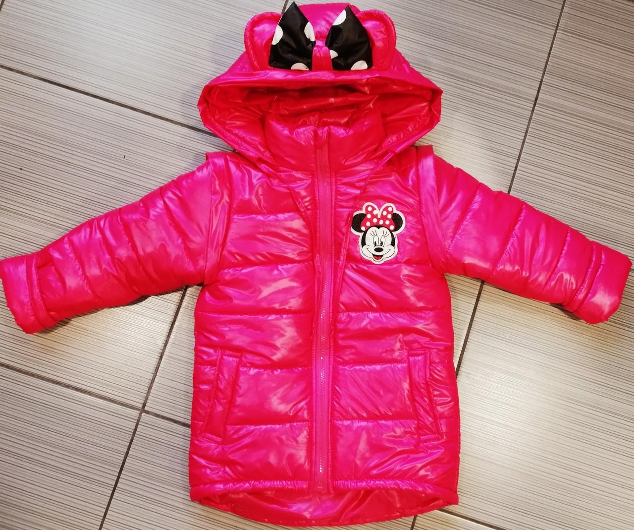 Демисезонная детская куртка Минни Маус с отстегными рукавами