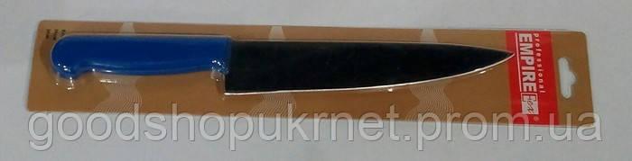 Нож профессиональный с синей ручкой L 325 мм (шт)