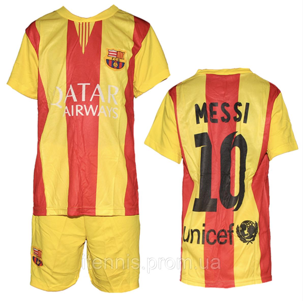 Форма футбольная детская Barcelona MESSI (6-11 лет.) МС13