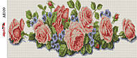 Алмазна вишивка АП 09 Квіти (20*46,8)