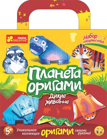 Набор для творчества Планета оригами Дикие животные