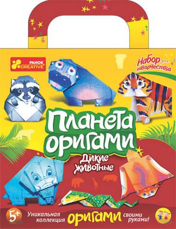Набор для творчества Планета оригами Дикие животные, фото 2