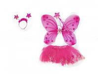 Набор феи: крылья 47*37см, обруч, палочка, юбка со звездочками в п/э /150/(0900-117_173,4)