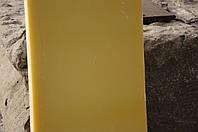 Стеклотекстолит СТЭФ 30 мм  куски  разных размеров