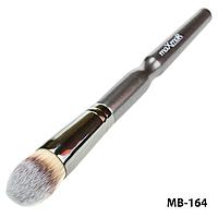 MB-164 Кисть для румян 13757