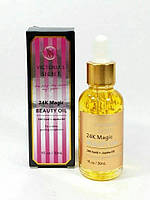 Масло-сыворотка под макияж Victoria's Secret Magic Beauty Oil 24k Gold + с маслом жожоба #S/V