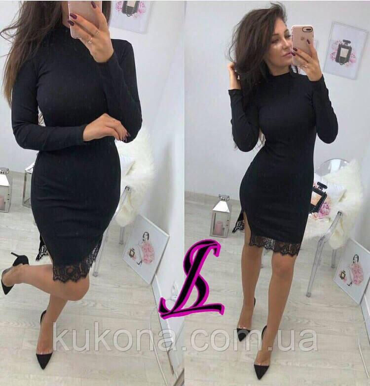 Платье женское САФ 296