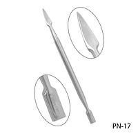 Пушер для кутикулы PN-17 двухсторонний, #S/V