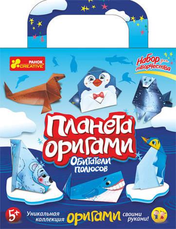 Набор оригами Обитатели полюсов, фото 2