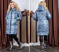 1ff3a8f11454 Женская зимняя куртка на змейке с капюшоном, большой размер голубой