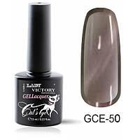 Гель-лак«Кошачий глаз» GCE-050 14028