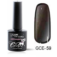 Гель-лак«Кошачий глаз» GCE-059 14034