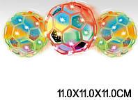 Светящийся шар в сетке,батар., 11*11*11см /168-2/(767-606A)