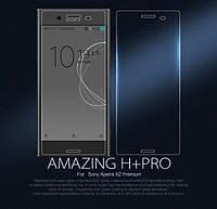 Защитное стекло Nillkin Anti-Explosion Glass (H+ PRO) (закругл. края) для Sony Xperia XZ Premium