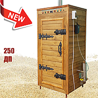 Коптильня 250 л холодного и горячего копчения + просушка (Ольха внутри, крыша плоская)