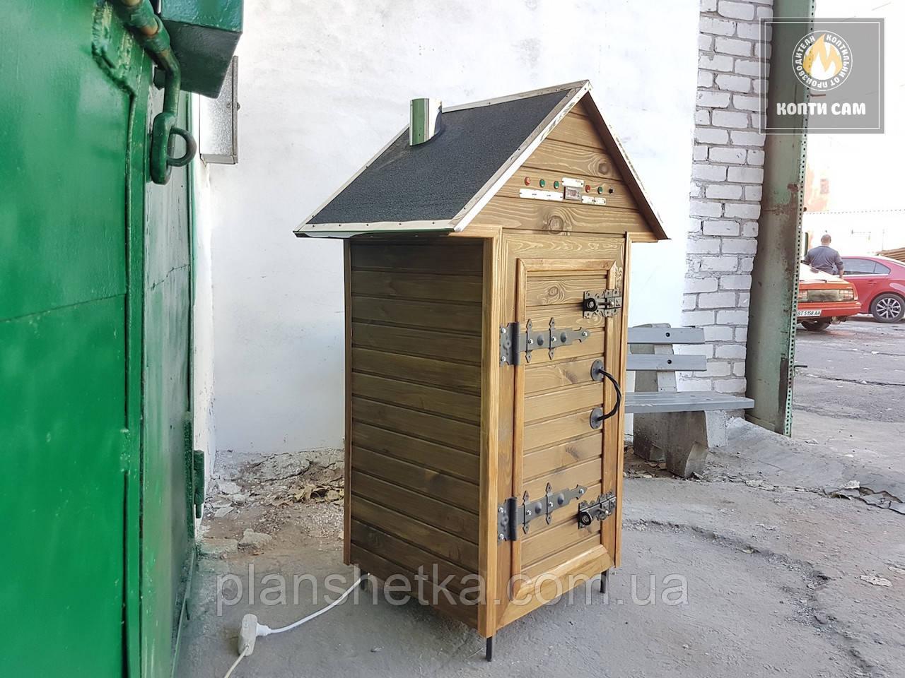 Коптильня 250л холодного та гарячого копчення + просушування (Вільха всередині, дах будиночком)