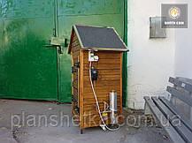 Коптильня 250л холодного та гарячого копчення + просушування (Вільха всередині, дах будиночком), фото 2