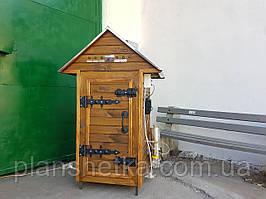 Электростатическая Коптильня 250л холодного и горячего копчения + просушка (Ольха внутри, крыша домиком)