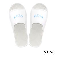 Тапки одноразовые SSE-04B 14497