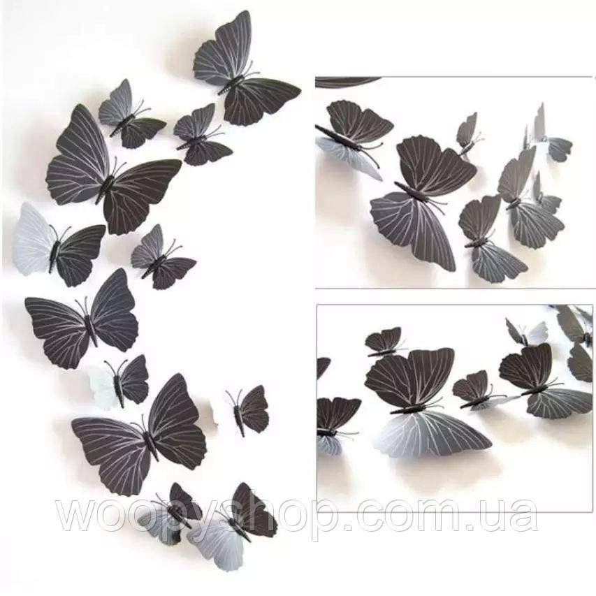 Декор бабочки магнит. Интерьерные наклейки 12шт/уп черные