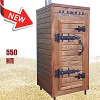 Коптильня 550 л холодного и горячего копчения + просушка (нержавейка внутри, крыша плоская)
