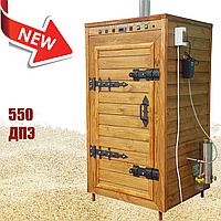 Электростатическая Коптильня 550л -холодного и горячего копчения + просушка. (Ольха  внутри, крыша плоская)
