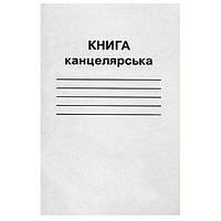 Книга канцелярская 48л # (газ) КВ-1К