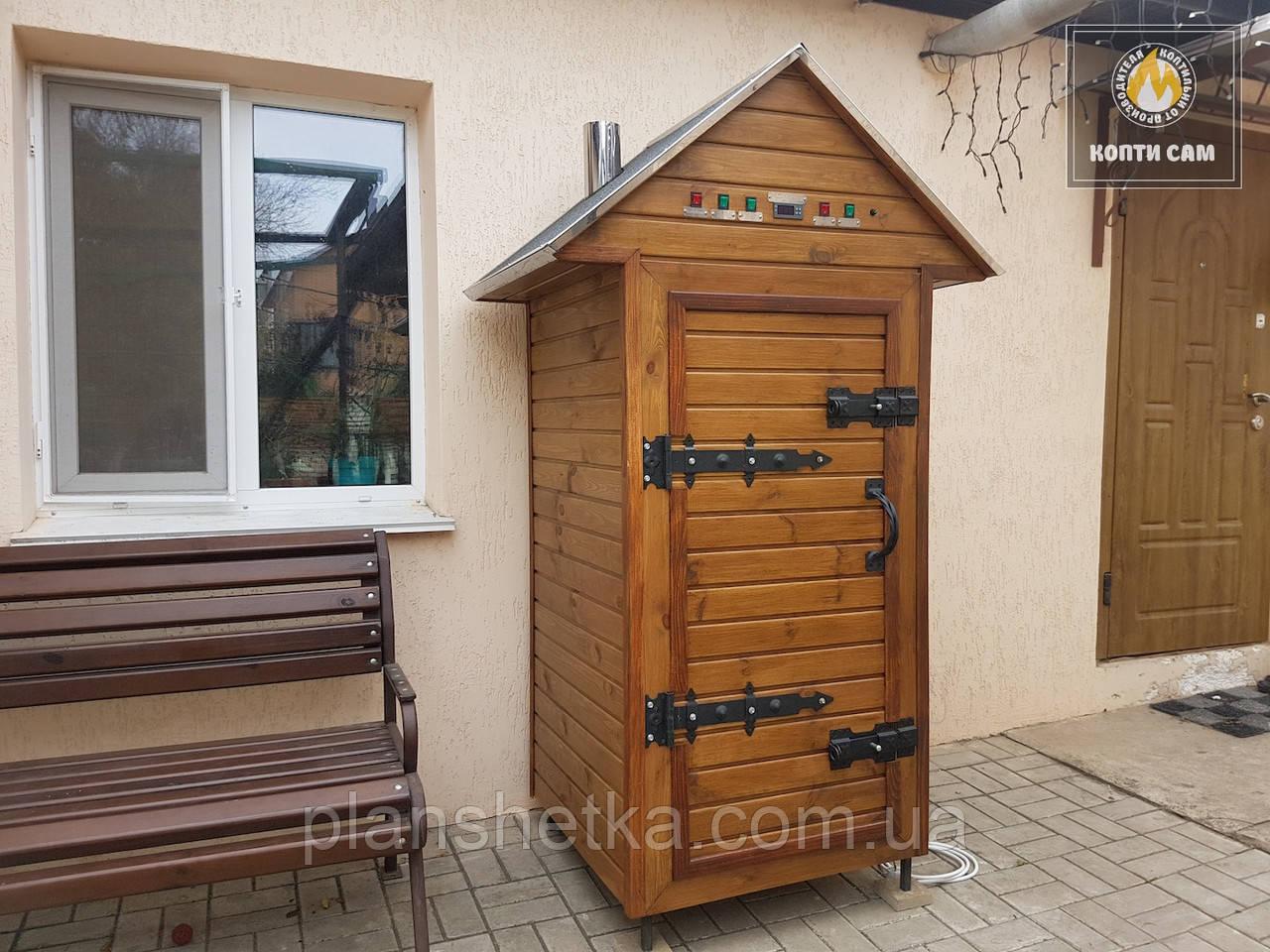 Электростатическая Коптильня 550л холодного и горячего копчения + просушка (Нержавейка внутри, крыша домиком)