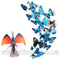 Декор бабочки магнит. Интерьерные наклейки 12шт/уп синие