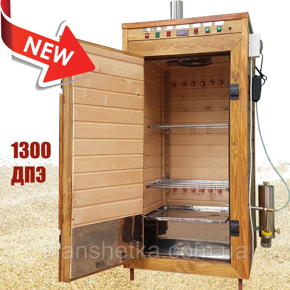 Электростатическая Коптильня 1300 л холодного и горячего копчения + просушка (Ольха внутри, крыша плоская)