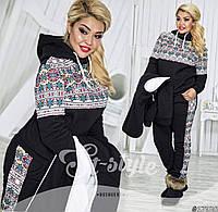 Женский спортивный костюм утепленный тройка в Украине. Сравнить цены ... a560dbab6d0