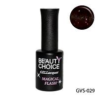 """Гель-лак с мерцанием beauty choice professional """"Magical Flash"""" Обновленная серия! GVS-029#S/V"""